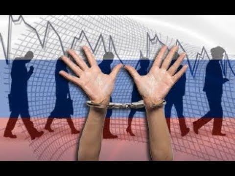 Срочно уезжайте из России СоцСети об аресте американского инвестора Майкла Калви