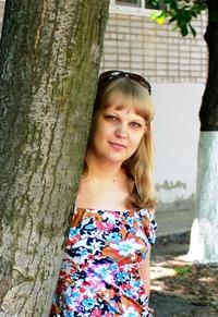 Ляна Кащеева