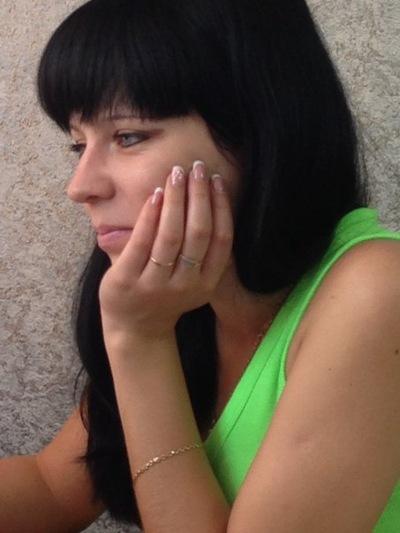 Дарья Балашова, 12 февраля 1992, Киев, id48690393