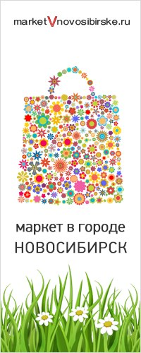 Αртем Ηиколаев