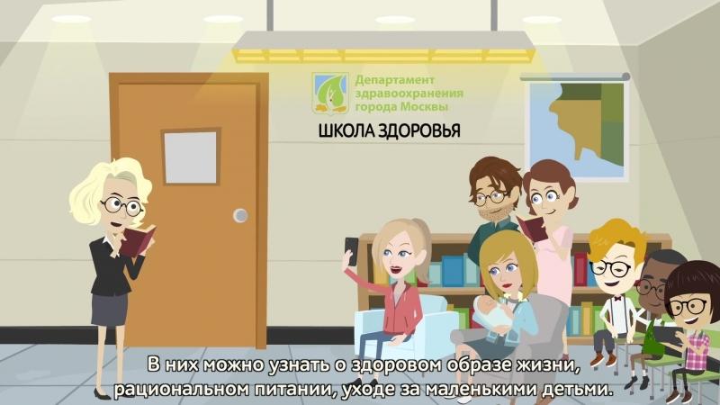 Детские поликлиники вернулись к прежнему графику