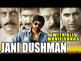 Jani Dushman Hindi Dubbed Full Movie With Telugu Songs | Ravi Teja, Shruti Haasan