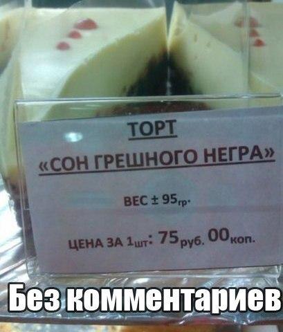 http://cs315330.vk.me/v315330057/a35c/UKxJPk_VYSc.jpg