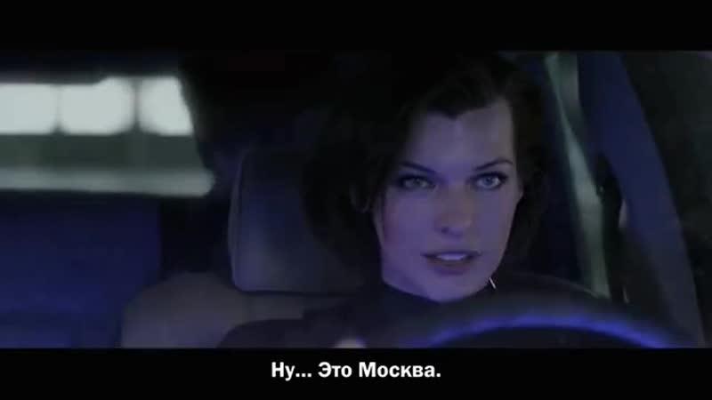 ну это Москва