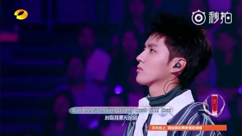 180622 Kris Wu Studio Weibo - Like That