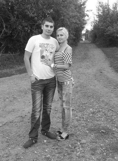 Яна Шубина, 20 июля 1994, Одесса, id167691770