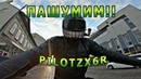 Мото Покатушки PilotZX6R