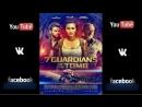 Guardianes de la Tumba  Pelicula completa  Español Latino