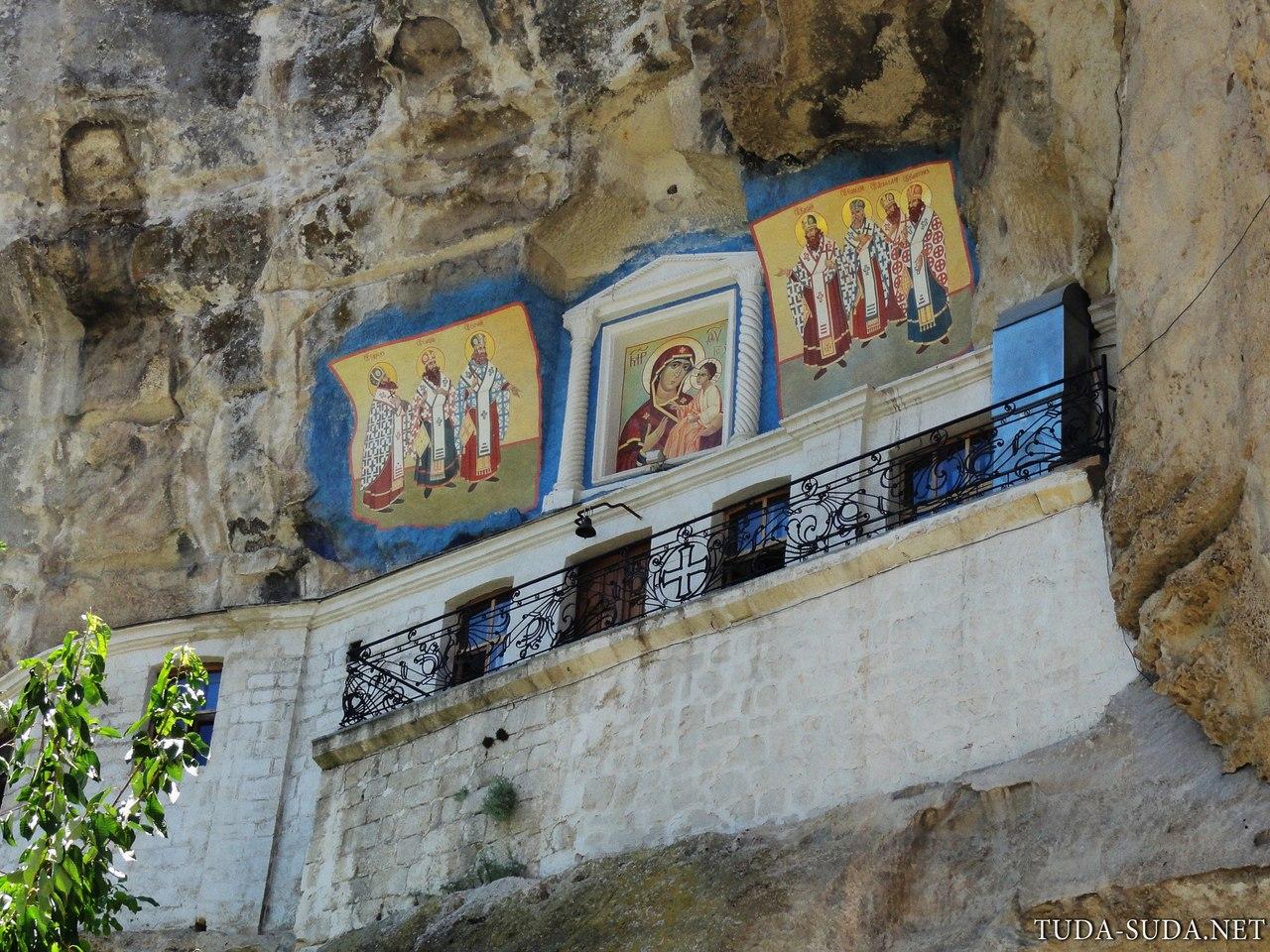 Икона пресвятой Богородицы Бахчисарай