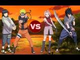 Хината и Наруто VS Сакуры и Саске