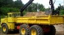 КАЛЬМАР К 700 мощь сила Трактор России