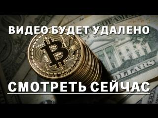 Как легко понять криптовалюты и начать на них зарабатывать?