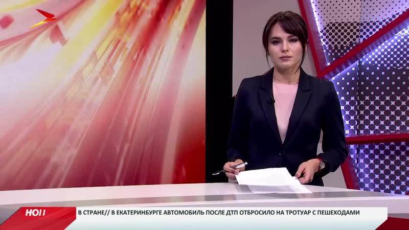 Погода в Северной Осетии резко ухудшилась