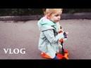 Vlog осень близко печать фото вечерние посиделки Senya Miro
