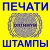 ОПТИМУМ ¤ЦЕНТР ЛАЗЕРНЫХ ТЕХНОЛОГИЙ¤