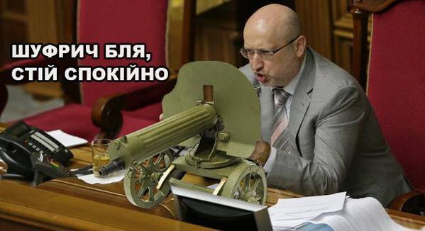 СНБО превращается в мощный центр политического влияния на уровне Рады и Кабмина, - СМИ - Цензор.НЕТ 1456