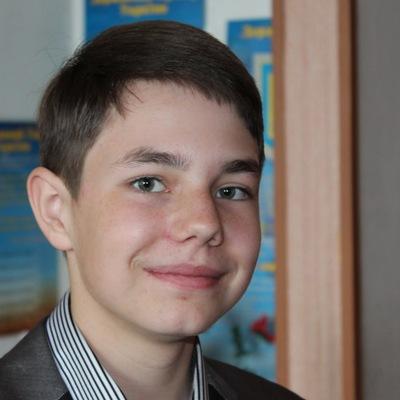Олесь Рибчук, 6 июля 1997, Рожище, id68403482
