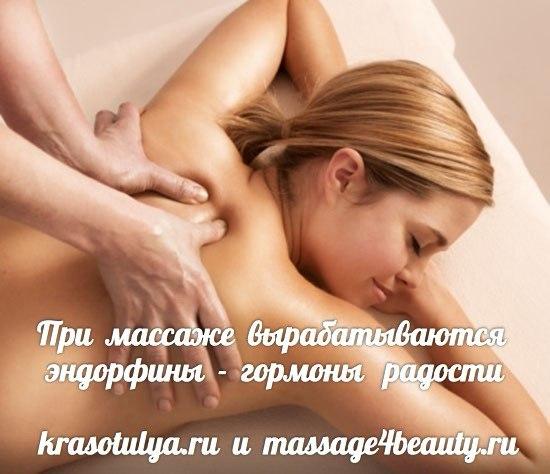 удовольствие от массажа, расслабляющий массаж, Массажист мужчина Валентин Денисов-Мельников,