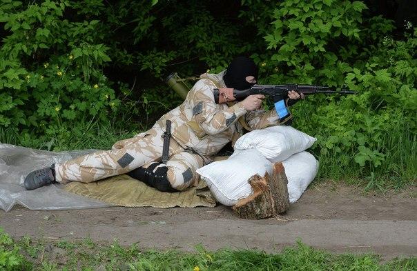 Оборона Славянска - Часть №2 - Онлайн!