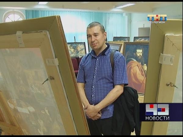 11 09 2018 тнт 43 регион Выставка Рубенса