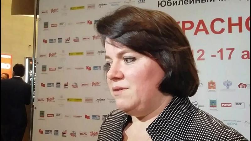 Косарева