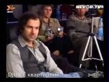 Святослав Вакарчук на Djuice квартирнике, 29 ноября 2010 года