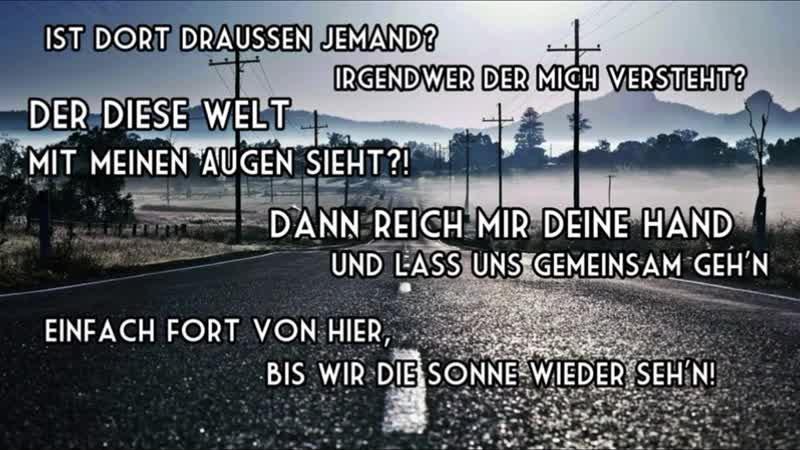 Gedeih Verderben - Richtung Horizont (2018)