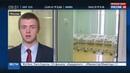 Новости на Россия 24 В России могут запретить неблагозвучные имена для новорожденных детей