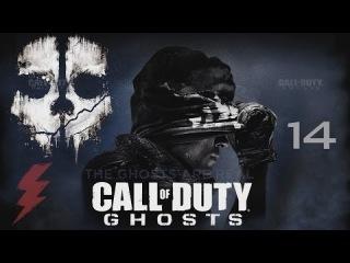 Call of Duty Ghosts Прохождение На Русском Часть 14 Город грехов