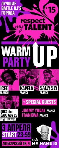 WARM UP PARTY RESPECT MY TALENT-2015