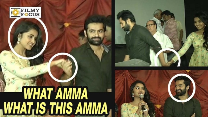 Ram Taking Care of Anupama from Getting Mobbed by Fans Vunnadi Okate Zindagi Success Tour