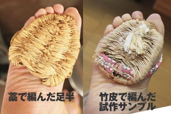 Японская обувь F1hNUcVoOzg