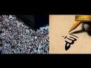 Удивительное слово Аллах ᴴᴰ - Хамза Юсуф -