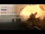 Ниже нуля: 1914-1918 / Beyond Zero: 1914-1918 / 2014 / Билл Моррисон