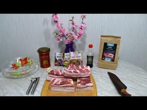 Сало горячего копчения/bacon hot smoked