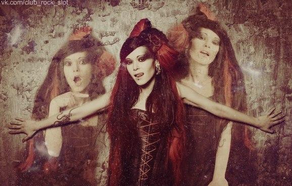 Слот - Вампирская | Аккорды и текст к песне | PLAY