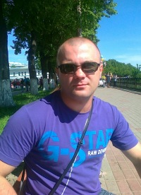 Александр Стригин, 31 августа 1981, Ярославль, id36205525