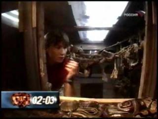 Диана Арбенина - цифры на змеях. Форт Боярд, 2004