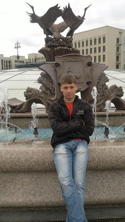 Андрей Бибик, 28 августа , Гомель, id50061998