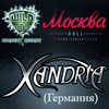12-04-2013 | Xandria (GER), Москва