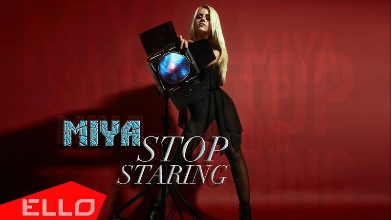 Miya Shuan Stop Staring