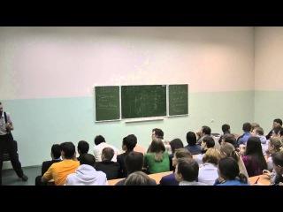 А. Савватеев. О нобелевских лауреатах 2012