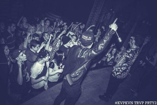 YANIX|КАПКАН TRVP PRTY#2 | ВКонтакте