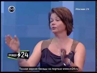 Марина Мигунова: «Мы, самки, устанавливаем правила»