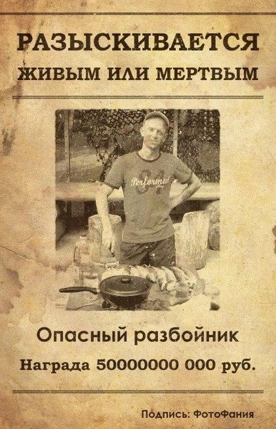 Виталий Шведер, 16 мая , Москва, id217631380