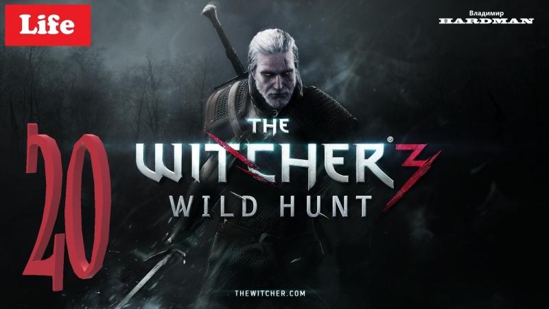 📺 The Witcher 3 - Wild Hunt - СКЕЛЛИГЕ - Прохождения № 20 🐺