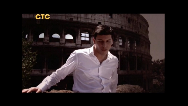 Patrizio Buanne — On An Evening In Roma (СТС)