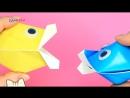 Игрушка Говорящая Рыбка в технике оригами