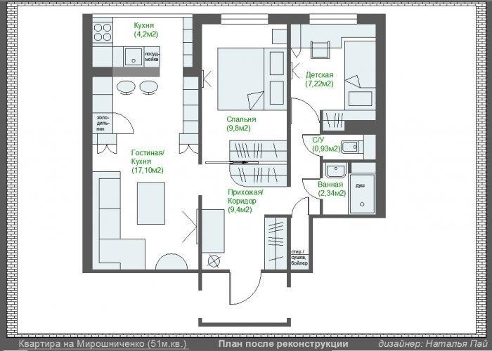 Дизайн квартиры 51 кв. м.фото