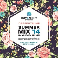 12.07 - ALEXEY UNION SUMMER MIX @BARBERRY